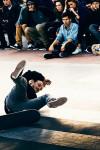 Skateplaza I